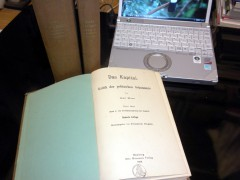 マイスナー版『資本論』全3巻