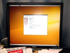 自宅のデスクトップパソコンにもUbuntuをインストール