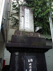 坂本龍馬誕生地