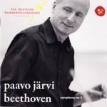 パーヴォ・ヤルヴィ指揮カンマーフィル/ベートーヴェン交響曲シリーズ