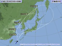 台風4号予想進路(2010年8月9日午前6時現在)