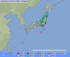気象庁2012年1月1日14時37分発表
