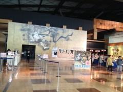 クリーブランド美術館展