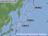 台風12号 2006年9月5日21時現在