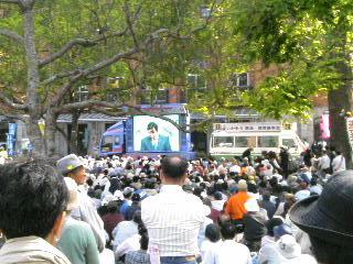 2007年5・3憲法集会(東京・日比谷公会堂)