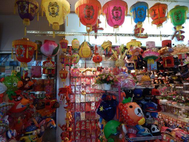 Chinesisches Kaufhaus in Toronto, Kanada