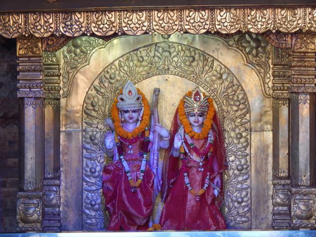 Göttliches Paar