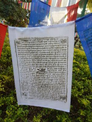 Gebetsflagge weiß in Nepal.