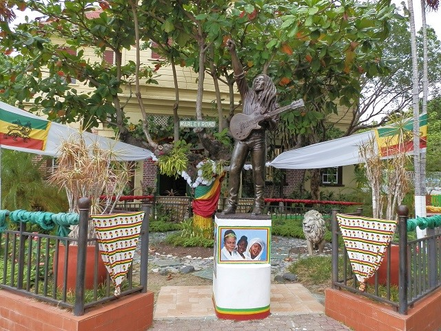 Bob Marley Museum Kingston