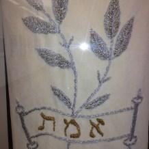 Machzor Blog: A Yom Kippur Feast