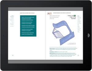 MTY-ebook-screenshot-2