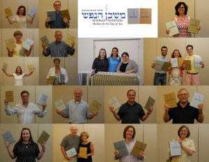 Mishkan HaNefesh Discussion 07-29-2015 00