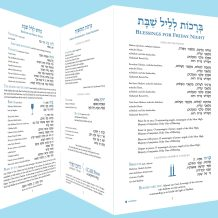 The Updated Gender Language of CCAR Shabbat Table Cards Makes Room at the Table for Everyone
