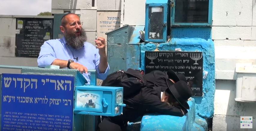 """Résultat de recherche d'images pour """"Photos du Rav 'Haïm Dynovisz à Tsfat"""""""