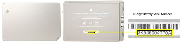 battery_serialnumber.jpg