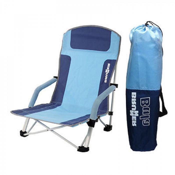 Chaise Plage Pliante Chaise De Plage Brunner Bula Bleue Raviday