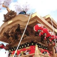 【地車】第3回大東だんじりフェスティバル2020/5/17