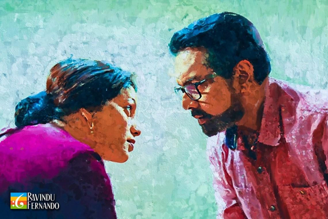Kamal Addararachchi, Sangeetha Weerarathne Digital Oil Painting by Ravindu Fernando