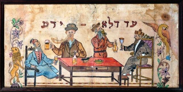 Resultado de imagen de torah table