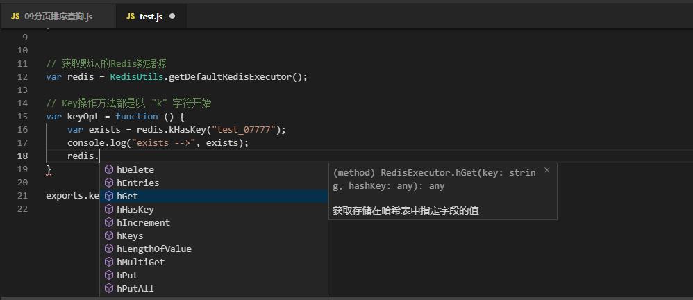 GitHub - Lzw2016/clever-nashorn: 使用Java nashorn Js引擎開發的在線開發平臺