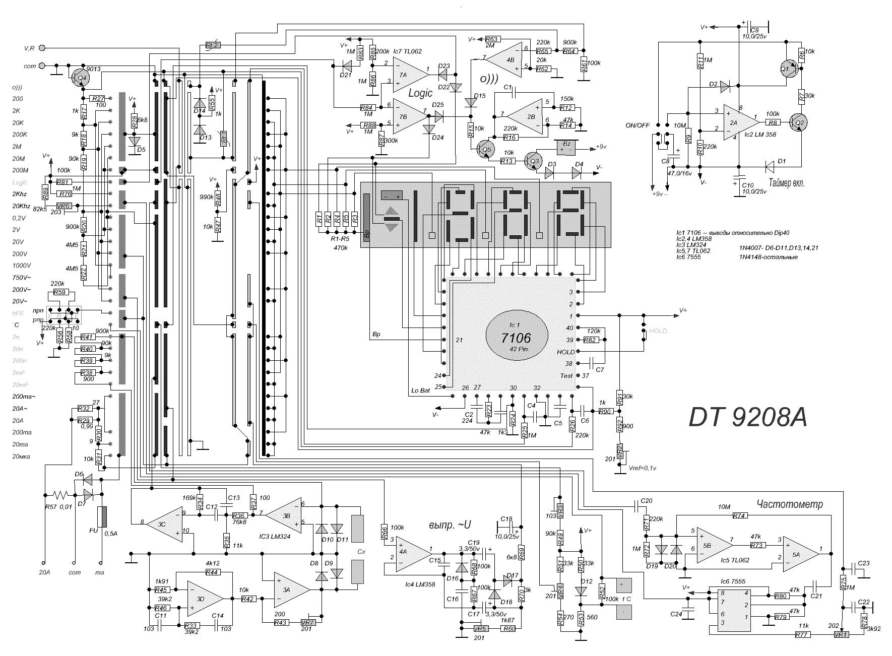 wiring digital voltmeter