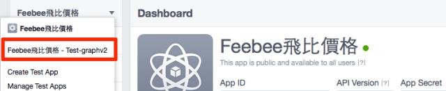 Test Facebook app key gen