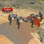 ISIS Syria Iran Bashar Alasad