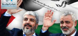 Available Options to the Hamas movement in the light of new variables
