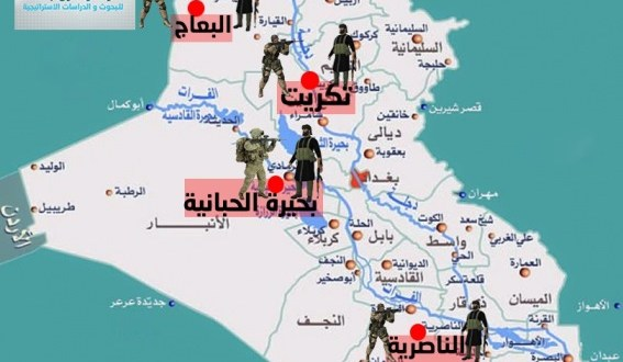 ISIS to where in Iraq?