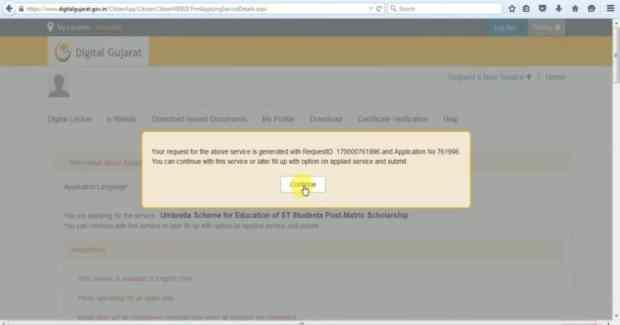 Digital Gujarat Portal Request ID Application