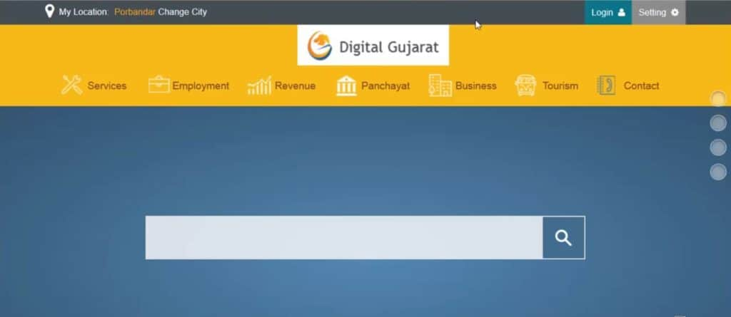 digital gujarat registration process