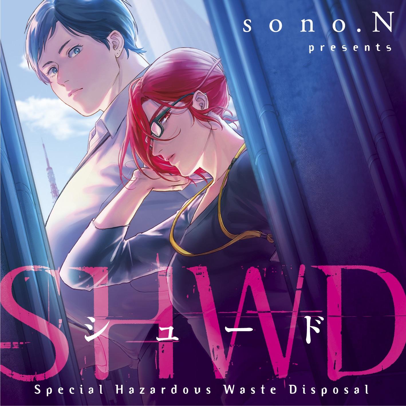 SHWD (Pseudo)