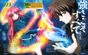 On the left is Ayano, the heroine. On the right is Kazuma, the hero.