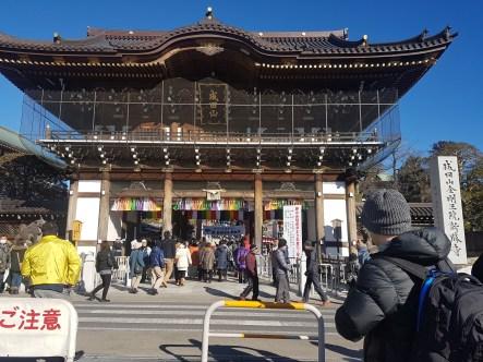 Naritasan Shinshoji Temple again!