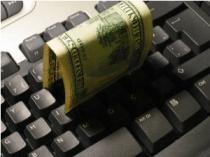 cash-keyboard
