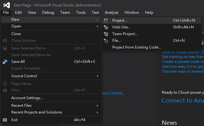 Visual Studio 2015開發C#第一個執行檔(1) – Rayfly0225