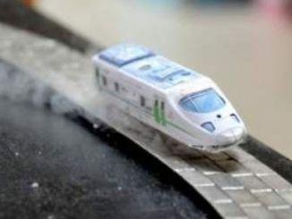 tubitak ucan train put its vision into video