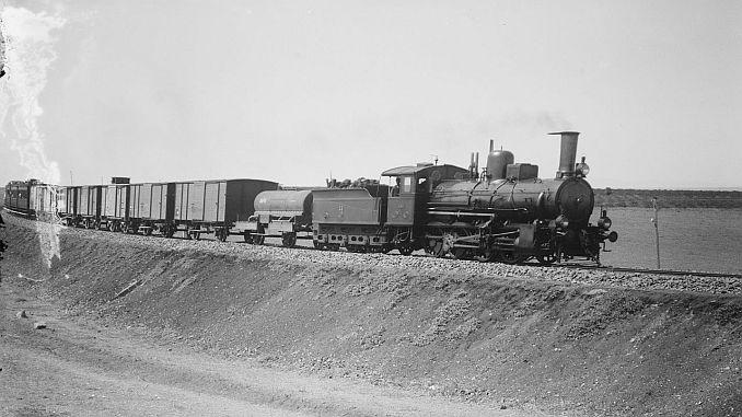 date 21 range 1912 bagan railway