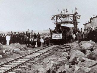 आज दिनांक 6 श्रेणी 1938 अडाणा सेंट्रल स्टेशन 2