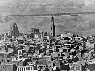 20 जानेवारी 1943 कॅरो रेल्वे कॉन्फरन्स आज