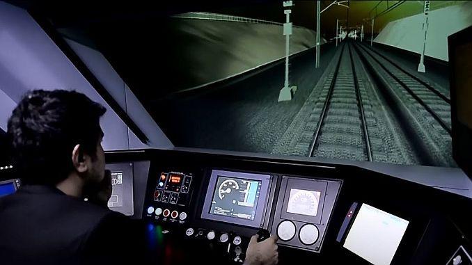 ट्रेन मशीन कोर्स के लिए tcdd परिवहन घोषणा