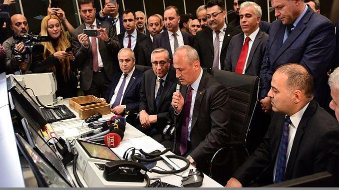 Аэропорт Ататюрк, последний звонок был сделан Турханом