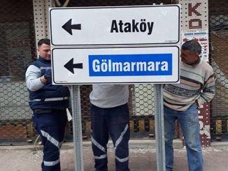 Маниса в провинции Ахметли Йон и знаки обновлены