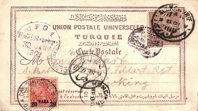 οθωμανικό ταχυδρομείο ιστορία των σιδηροδρόμων