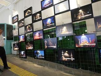 सुरंग में रमजान महियालारी की फोटो प्रदर्शनी खोली गई