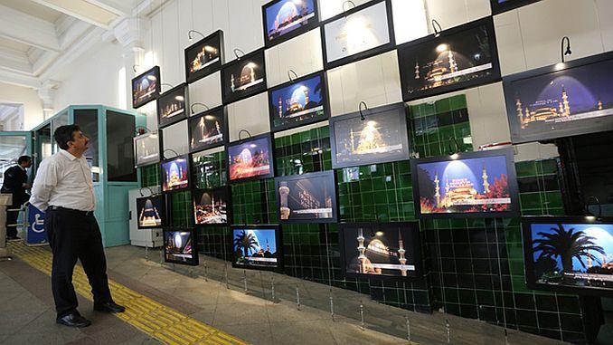 ramazan mahyalari photo exhibition opened in tunel