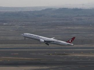 посадка в аэропорту Стамбула, разрушение из-за ветра