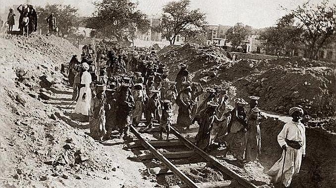 Анадолската жп гара Багдад
