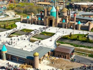 Wunderland Eurasien Ticketpreise