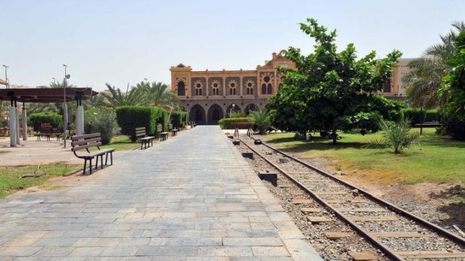 medina train station
